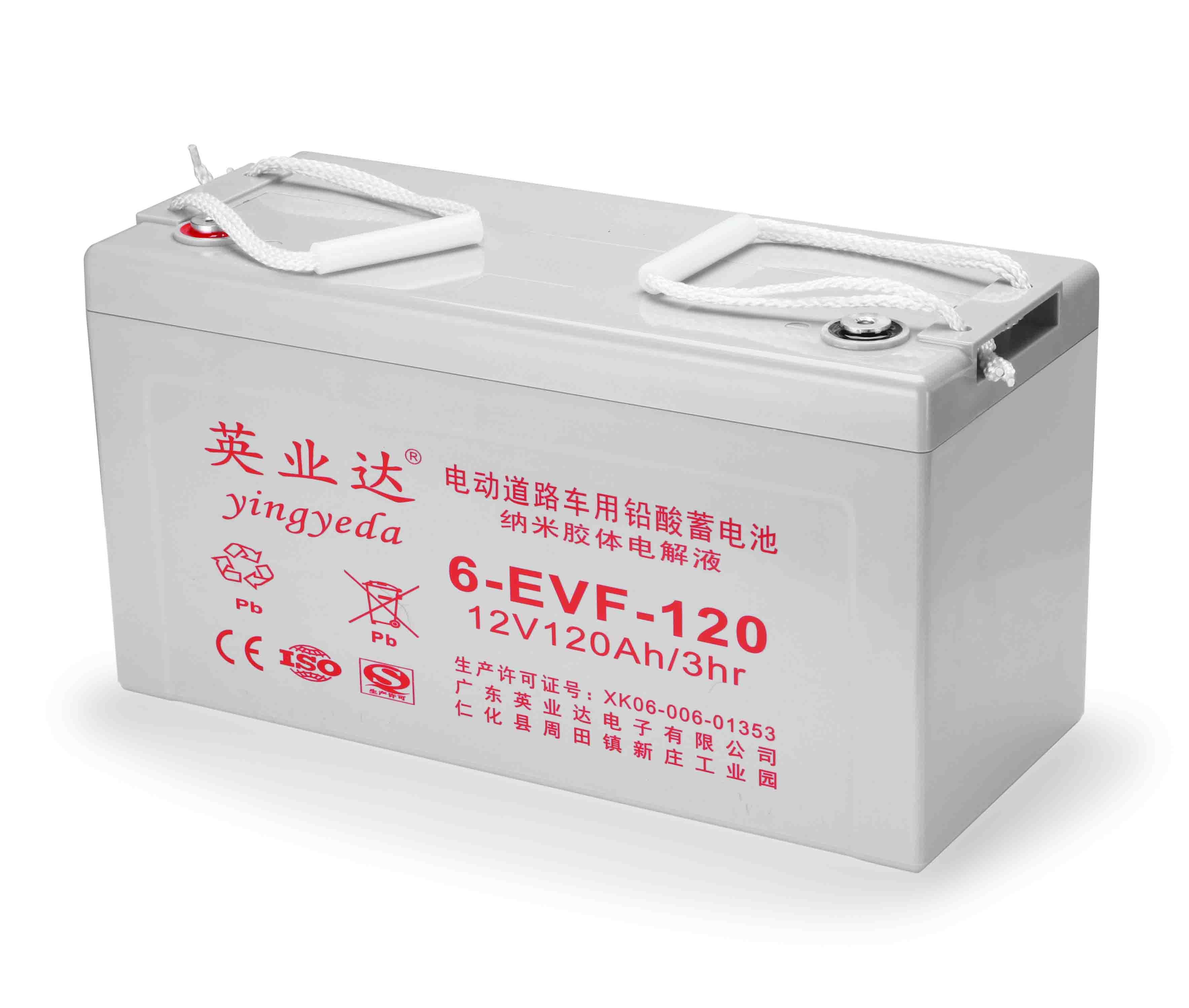 英业达蓄电池6-EVF-120