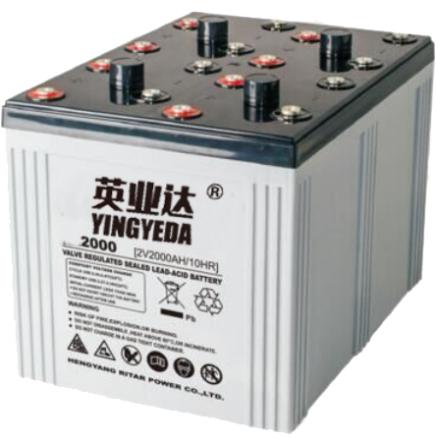 英业达铅酸蓄电池2V系列